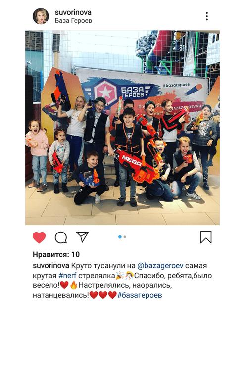 Где отметить день рождения ребенка в Москве в 2021?