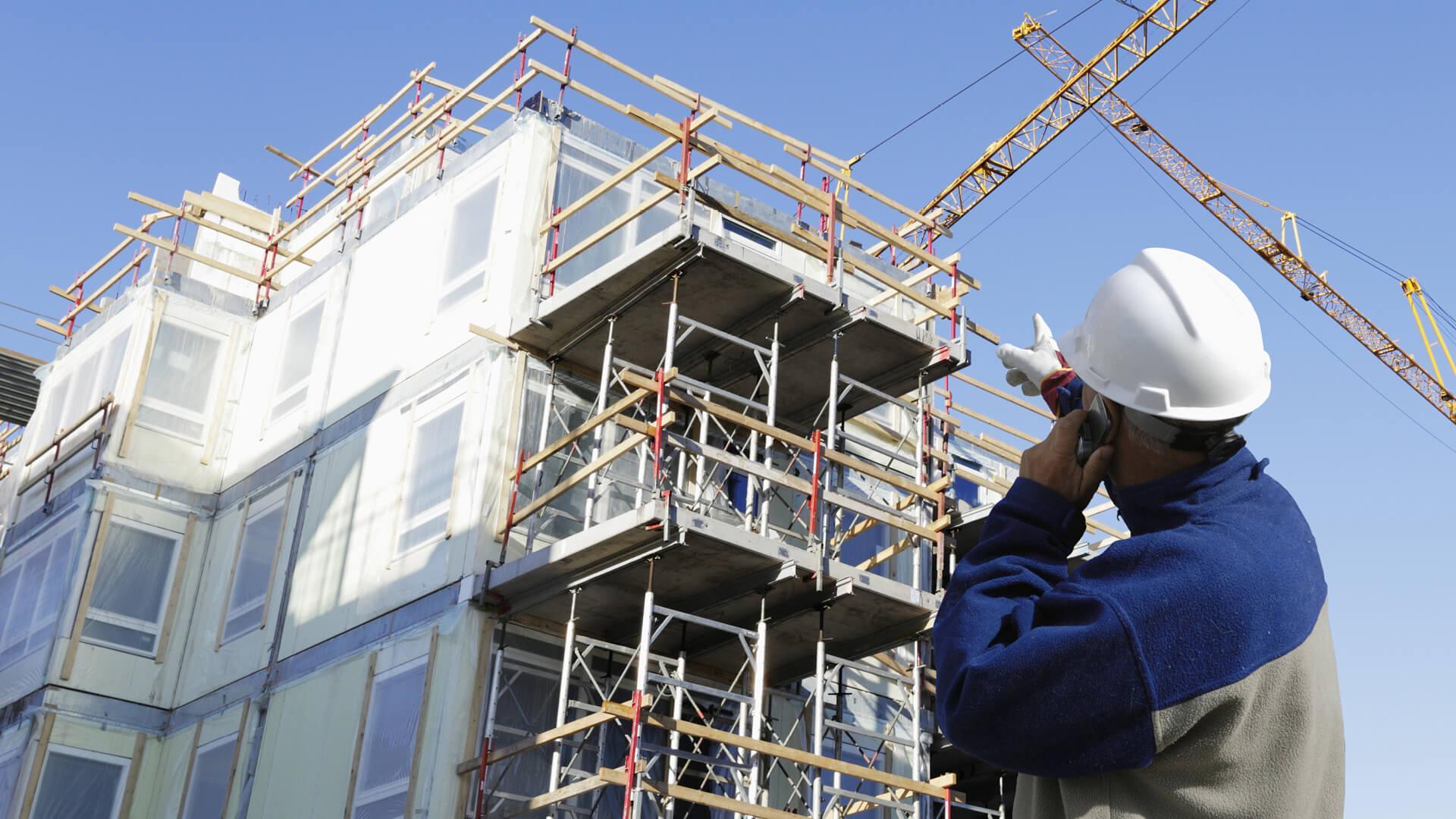 Современное строительство и технический надзор