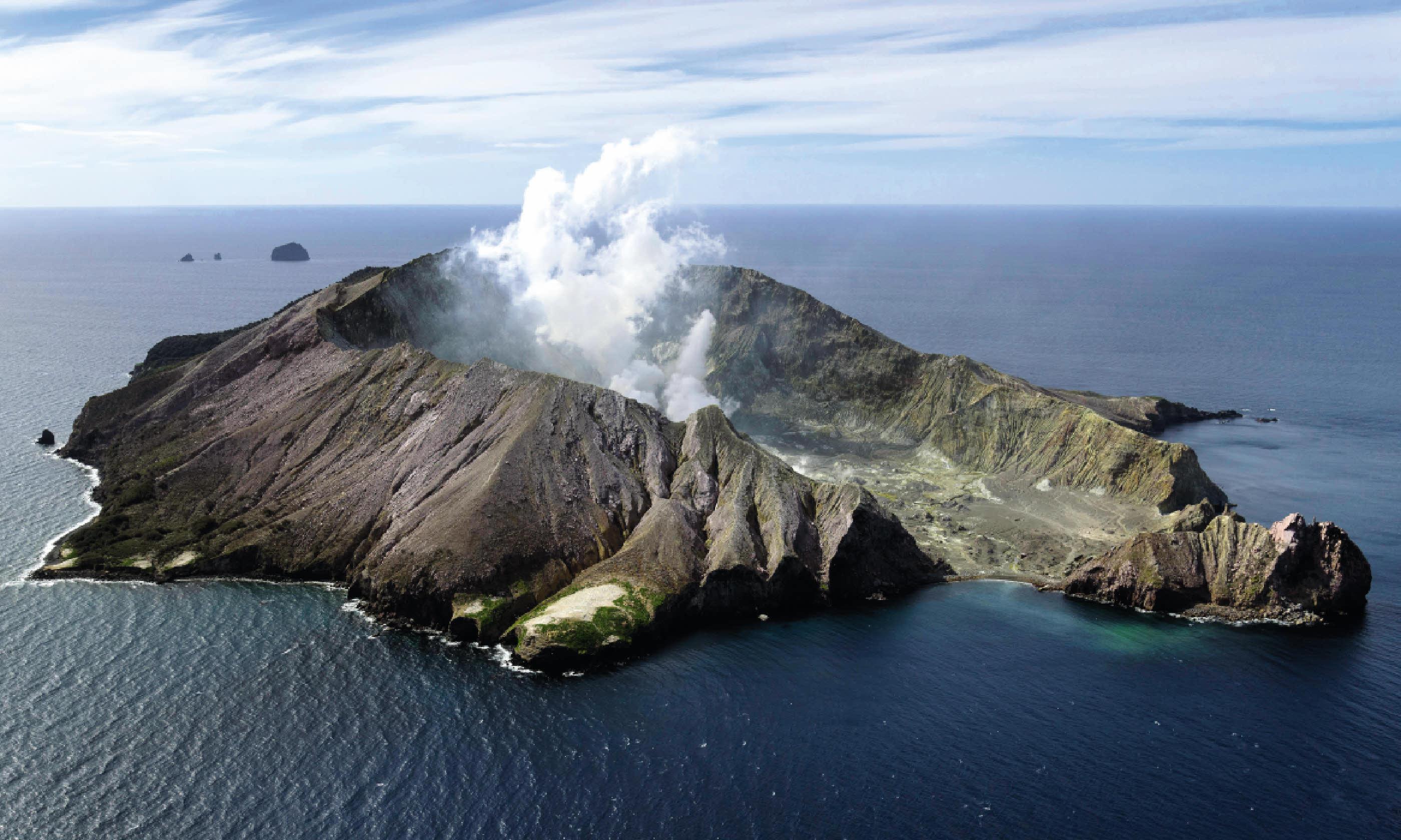 Геологи предложили добывать ценные металлы из-под вулканов