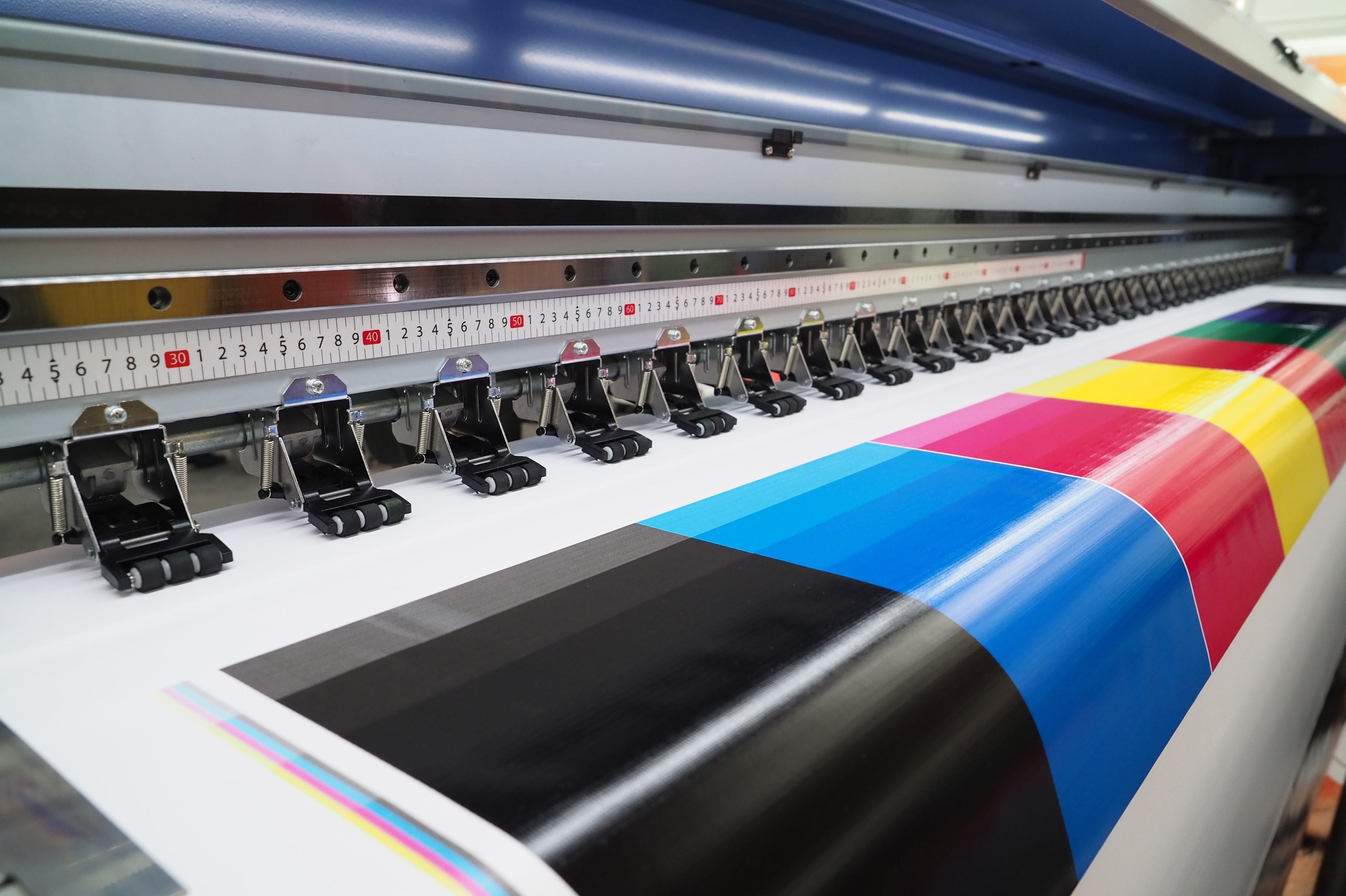 Технология широкоформатной печати