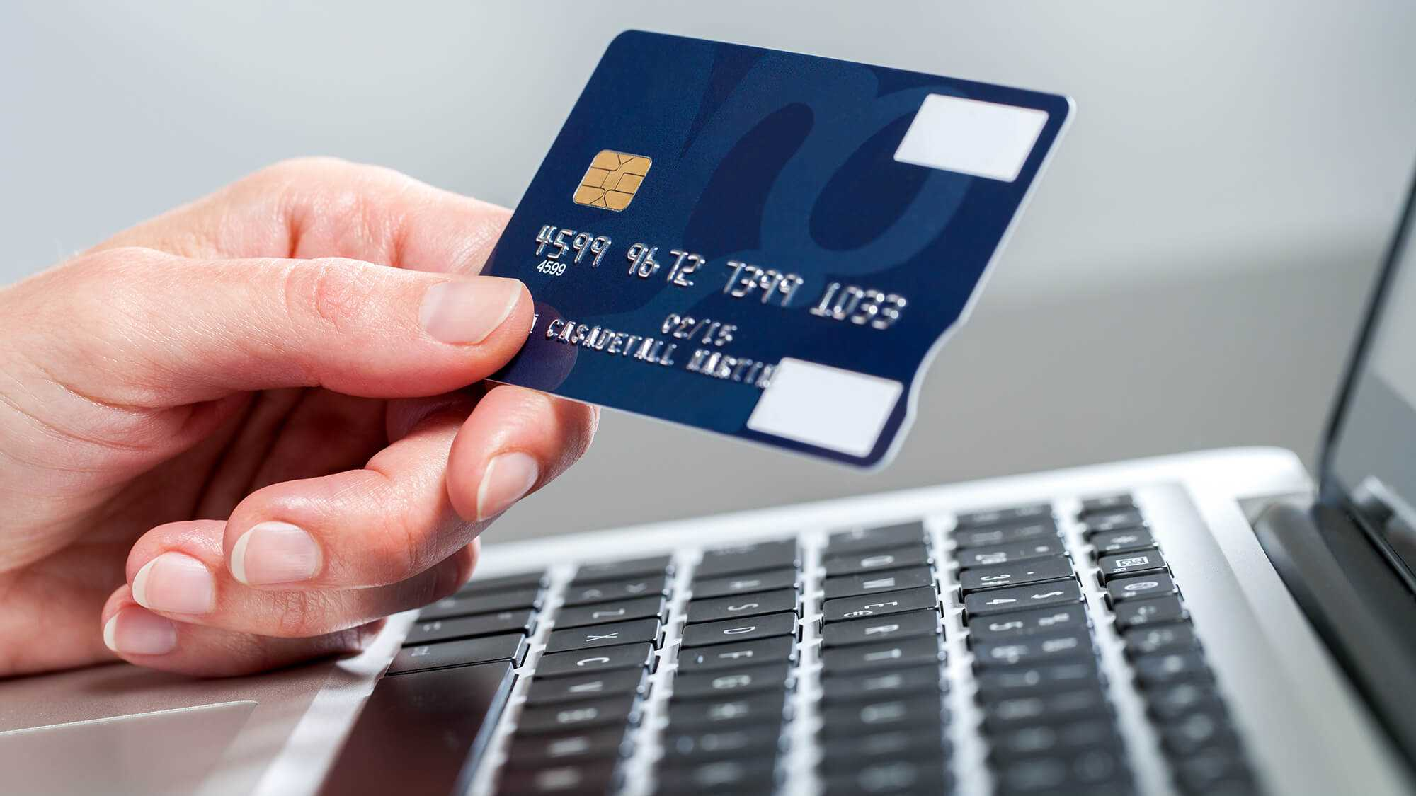 Взять онлайн-займ в Алматы